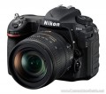 Nikon D500 DSLR User Manual, Instruction Manual, User Guide (PDF)